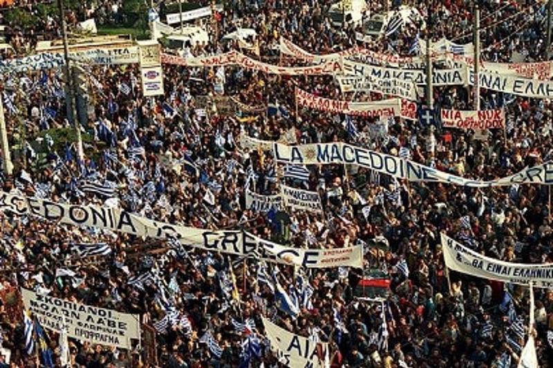 """""""Македония е Гърция"""", скандираха над 50 000 души по време"""