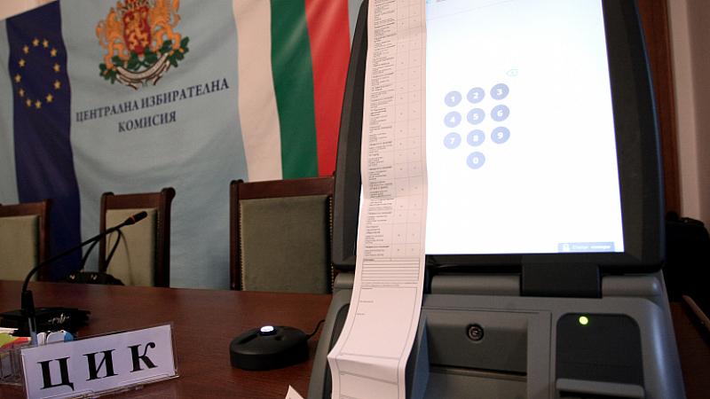 На 26 май българите ще избират седемнадесет свои представители в