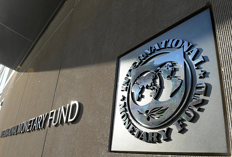 Снимка: Представители на МВФ идват у нас следващата седмица