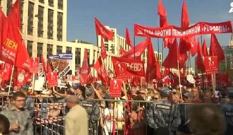 Нови протести в Москва против пенсионната реформа на правителството. Този