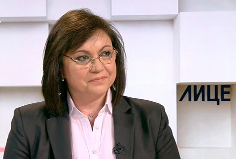 Лидерът на БСП Корнелия Нинова обясни, че заемането на два