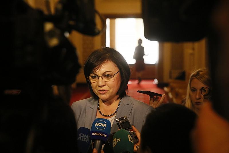 """""""Премиерът Борисов нанесе поредния удар на държавността и Конституцията в"""