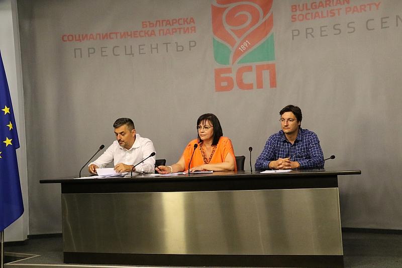 """""""Внасяме подписи за свикване на извънредно заседание на Народното събрание"""