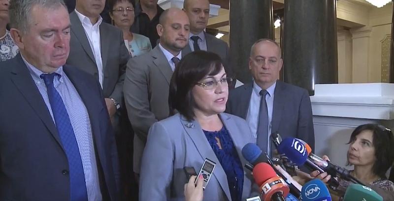 "БСП внесе вота на недоверие към кабинета на ""Борисов 3""в"