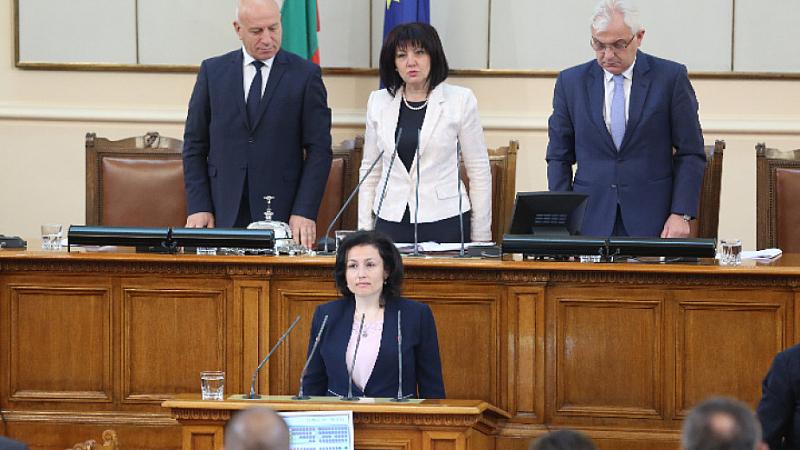 Десислава Танева от ГЕРБ е новият министър на земеделието, храните