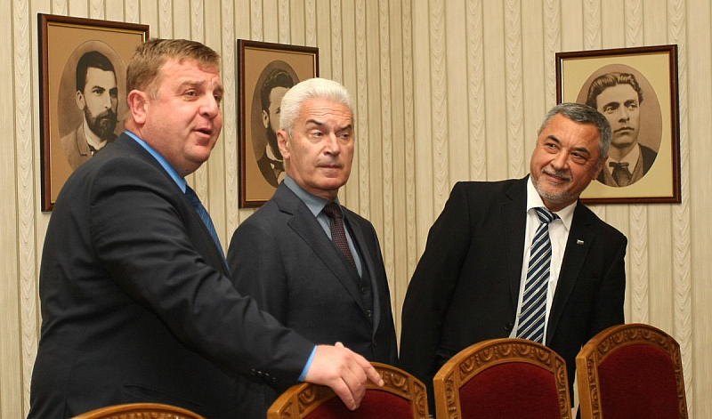 """ВМРО и """"Атака"""" отправиха съвместен призив за единно явяване на"""