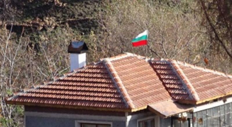 В Петрич обявиха обществена поръчка за ремонт на покрив, който