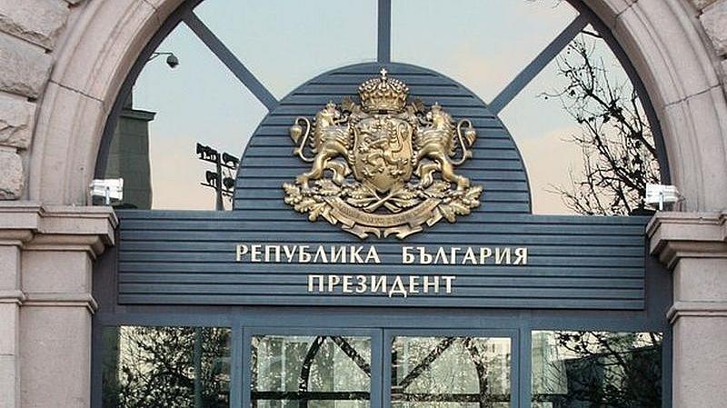 Във връзка с отправени редица запитвания от граждани и представители