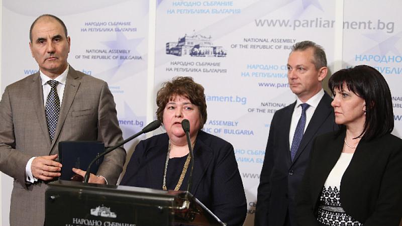 Снимка: Ще променят спорния Закон за мерките срещу изпирането на пари
