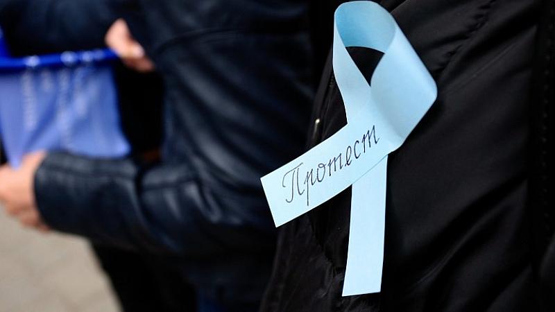 """В своя декларация федерация """"Обществено здраве"""" БСП София изразява своята"""