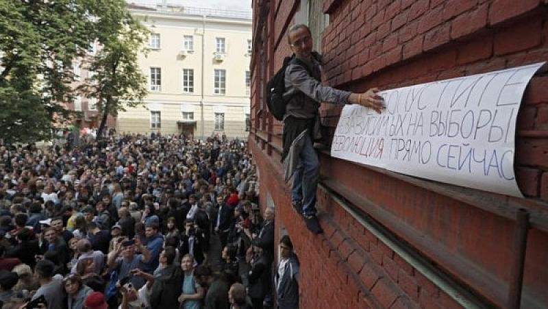 Хиляди руснаци се очаква да излязат на поредна демонстрация днес
