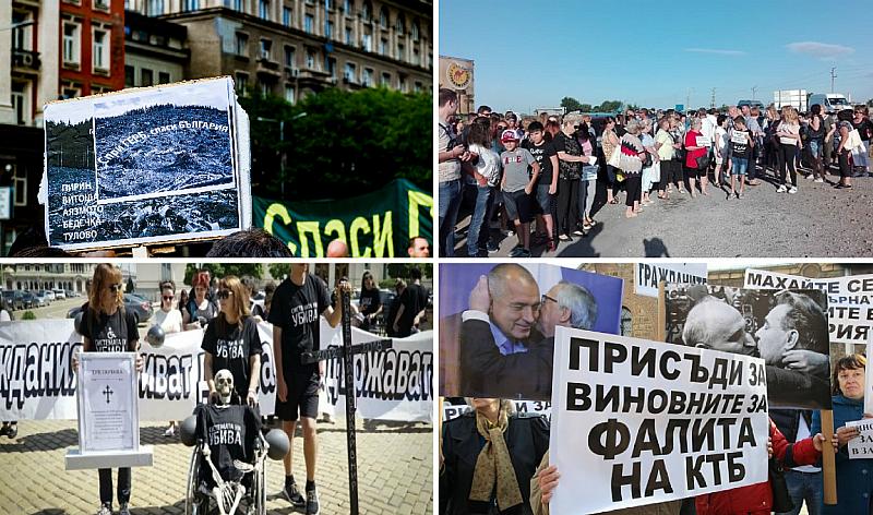 Протести тресат България. През последните седмици редица протестни действия бяха