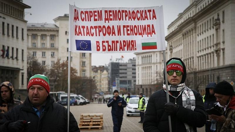 Центърът на София е блокиран от четири протеста. Най-големият от