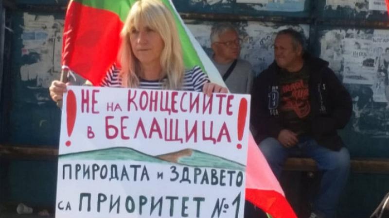 Жители на няколко пловдивски села блокираха днес по обед възлово