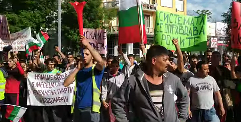 Над 250 души от ромската махала се изсипаха пред общината