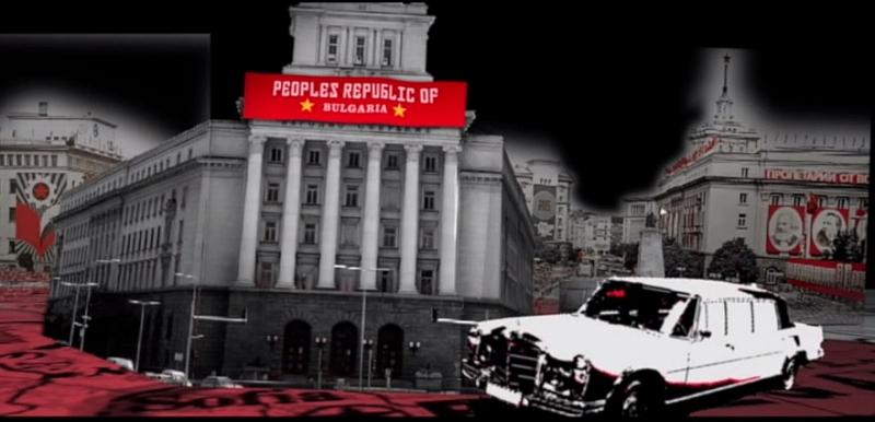 Американски разследващи журналисти са направили филм за мафията в България.