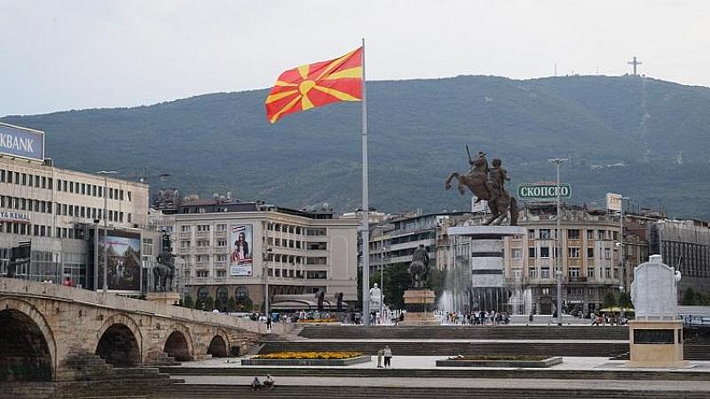 """Вестник """"Нова Македония"""" излезе със статия, съдържаща противоречиви послания, относно"""