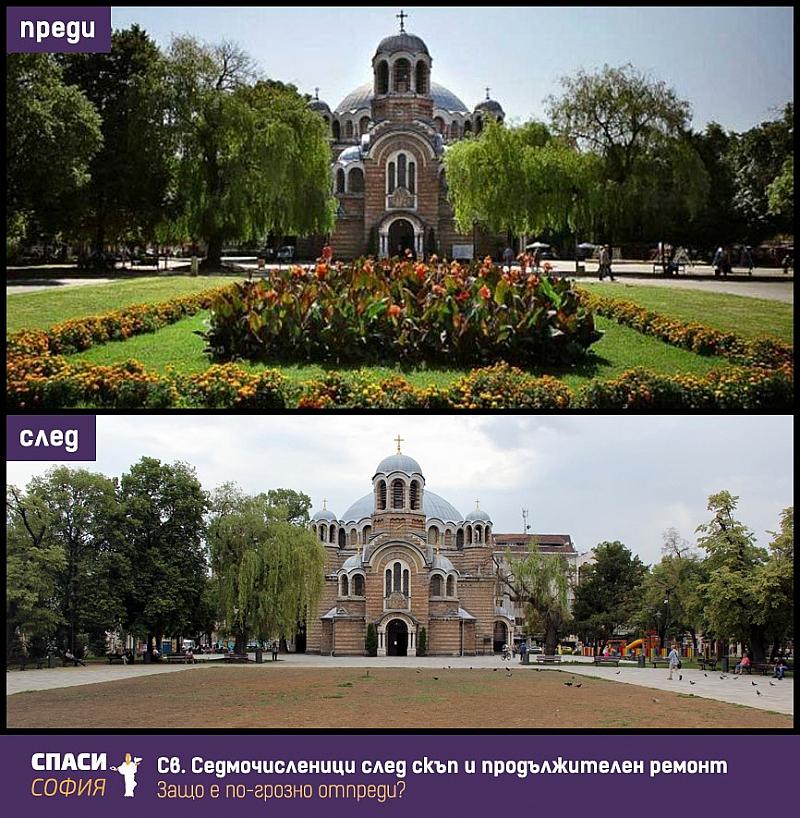Месец след като ремонтът на Граф Игнатиев и прилежащите му
