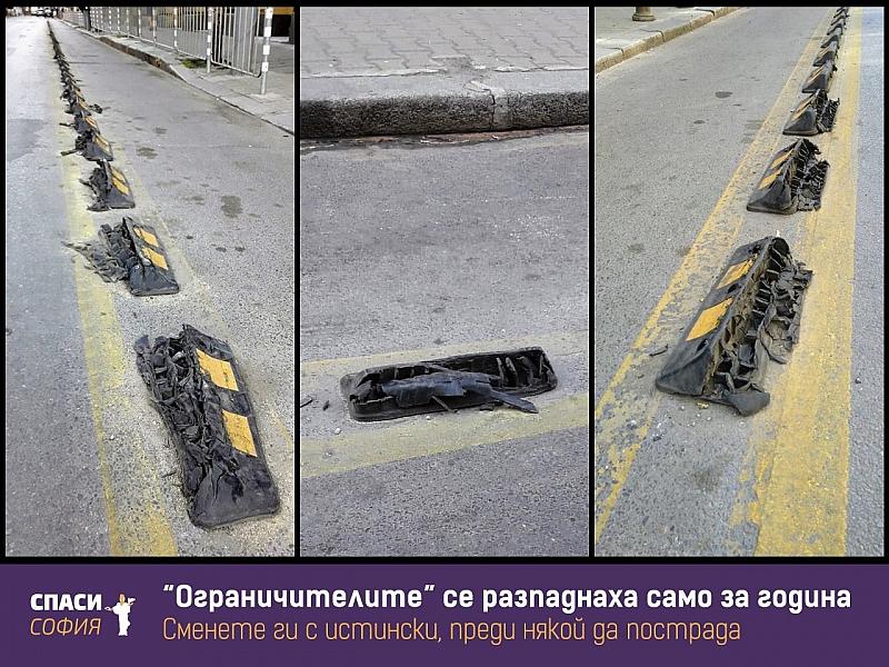"""Паркинг стоперите, които бяха представени като """"ограничители"""" за новопостроените велосипедни"""