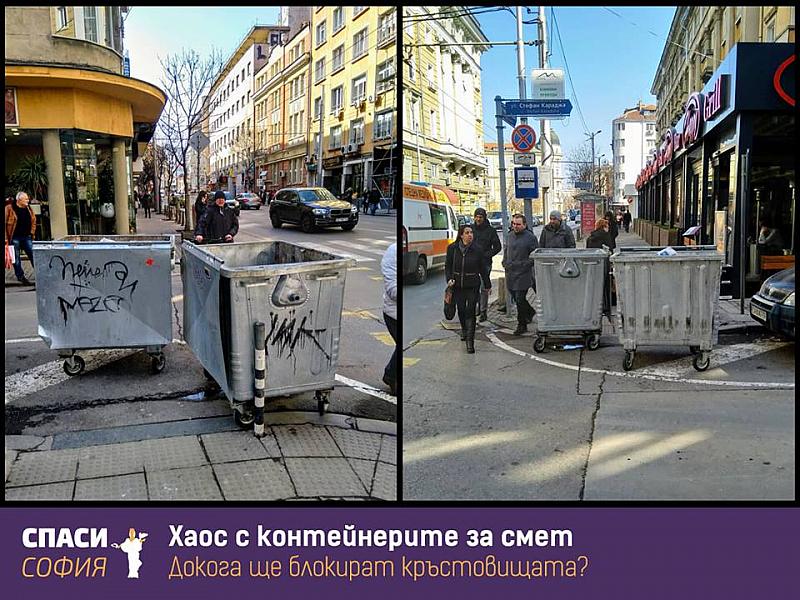 """Инициативата """"Спаси София"""" показа поредния проблем в столицата. В централната"""
