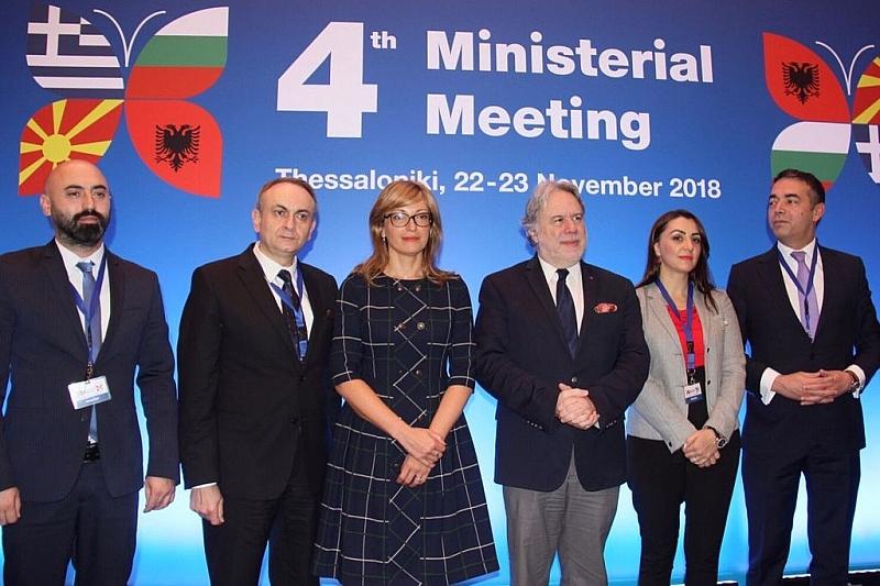 В Солун се срещнаха министрите на външните работи на България,