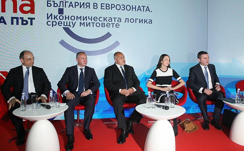 Влизането на България в Еврозоната е национална цел, с голяма