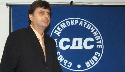 sds-yurukov.jpg