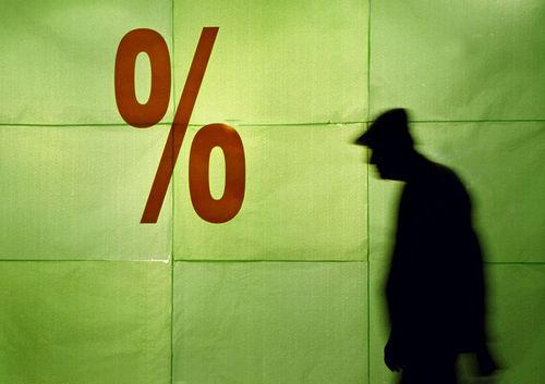 Инфлацията у нас се задържа на най-високото си ниво от