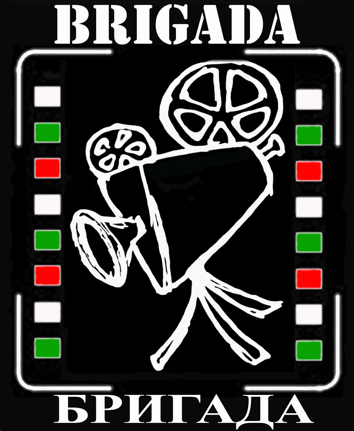 brigada_logo.jpg