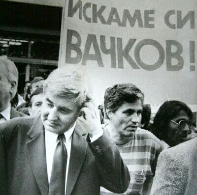 vachkov_1.jpg