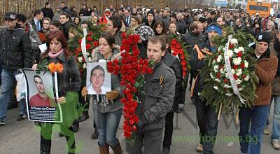 baltov_protest_1.jpg