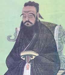 konfutsij3.jpg
