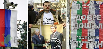 protestii.jpg