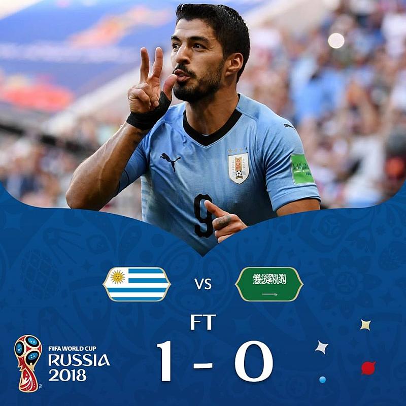 Голямата звезда на уругвайския национален отбор Луис Суарез класира отбора