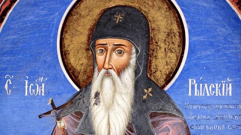 Българската православна църква почита днес църковния празник Успение - заспиване,
