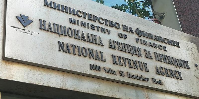 Комисията за защита на личните данни започва проверка на Националната