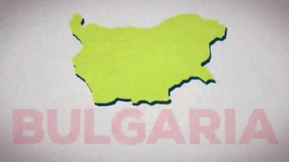 Oryazaha Petrich I Sandanski Ot Kartata Na Blgariya