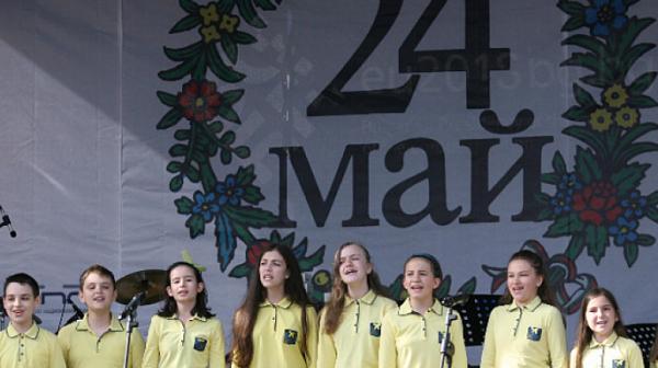 Празнични шествия за 24 май в цяла България