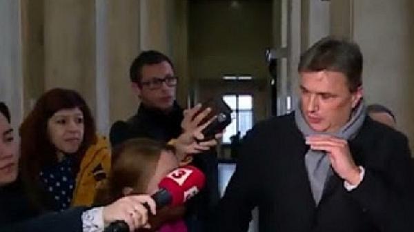 """Разпитват първия свидетел по """"Делото КТБ"""" Бисер Лазов"""