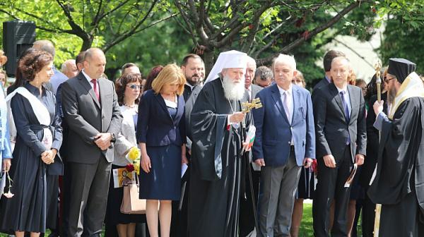 Президентът Румен Радев: Българският език е нашият щит