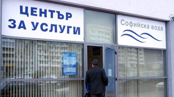 Вижте къде ще спира водата в София