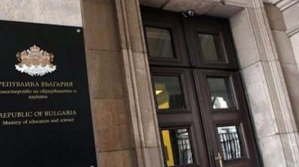 Спецкомисия към МОН ще лови научни плагиати