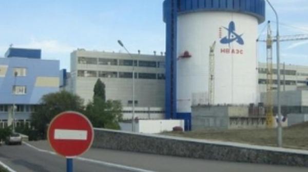 """""""Росатом"""" призна: Ядрената експлозия с жертви е свързана с изпитания на нови оръжия"""