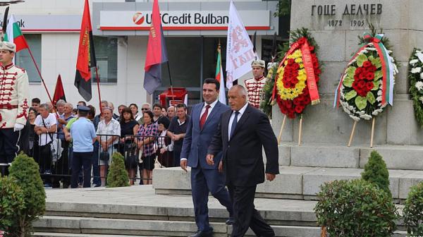 Гоце Делчев: защо Скопие провокира София?