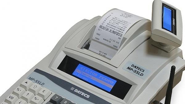 50a1a70b625 Бургаски магазини, вместо фискален бон, издават бележки на китайски