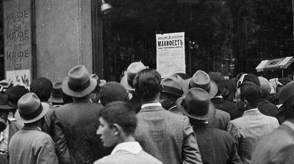 19-ти май 1934 - България осъмва с преврат, партиите са забранени