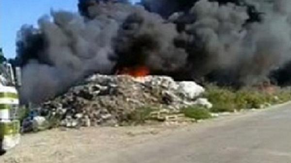 Втори огромен пожар край Дупница
