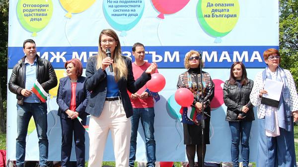 Цветелина Пенкова: Време е да си повярваме и да тръгнем към промяната