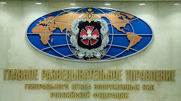 Прикривани ли са руските агенти на ГРУ в България, докато отравяли с Новичок?