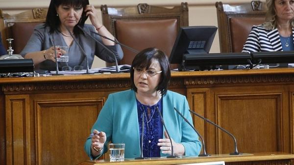 Нинова: Елена Йончева има нови данни за корупцията в строителството